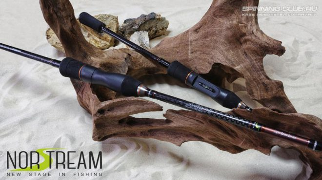 Спиннинг Norstream Adept — удилище для ловли белых хищников на течении