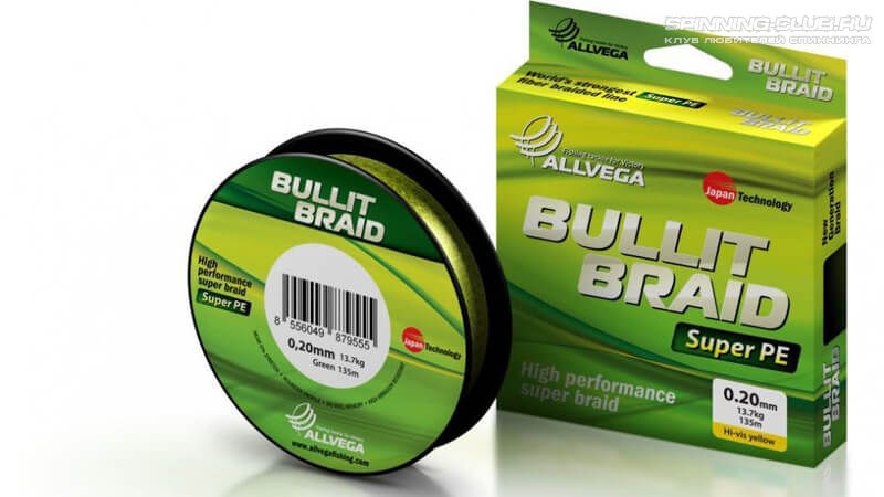 Леска Allvega Bullit Braid