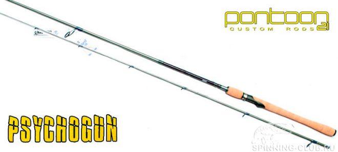 Спиннинг Pontoon 21 Psychogun — идеальный выбор для джига и твичинга