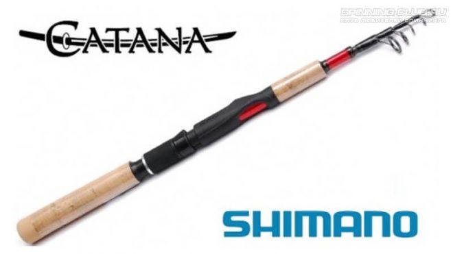Shimano Catana CX Telespin – телескопический спиннинг с именем