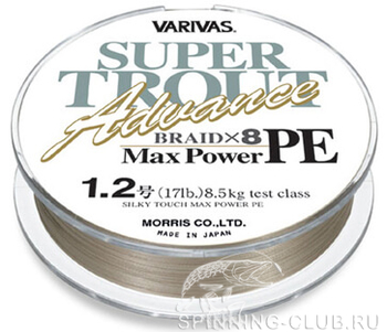 Леска Varivas Super Trout Advance Max Power