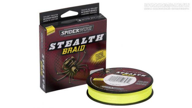 Spiderwire Stealth — плетеный шнур с гладкой поверхностью