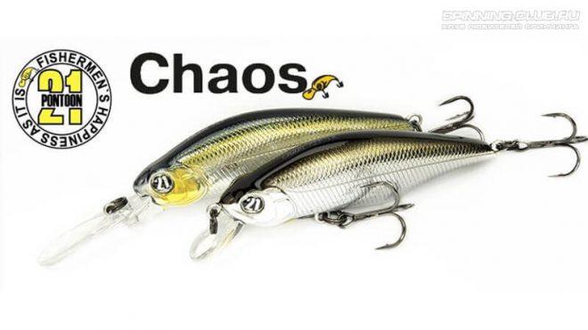 Pontoon 21 Chaos – уловистый шэд для любителей твиччинга