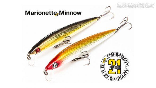 Pontoon 21 Marionette Minnow – воблер для ловли щуки на мелководье