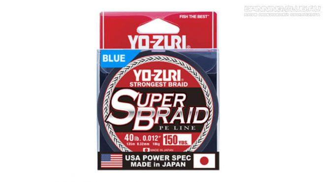 YO-Zuri PE Superbraid — качественная плетенка по умеренной цене