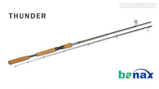 Banax Thunder — сверхбыстрые спиннинговые и кастинговые палки