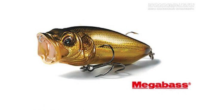 Megabass Pop Max – истинно щучий поппер