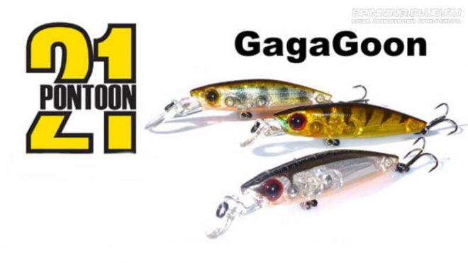 Pontoon 21 GagaGoon – воблер минноу для ловли любого хищника