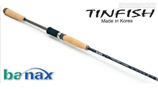 Banax TinFish — быстрые спиннинговые и кастинговые удилища