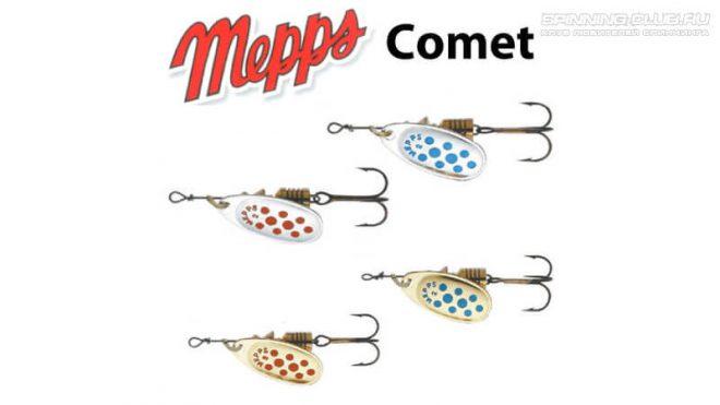 Mepps Comet – вращающиеся блесны известного производителя