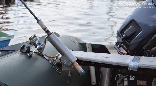 Как крепить спиннинг в лодке ПВХ