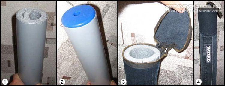 Как сделать тубус для спиннинга из подручных материалов