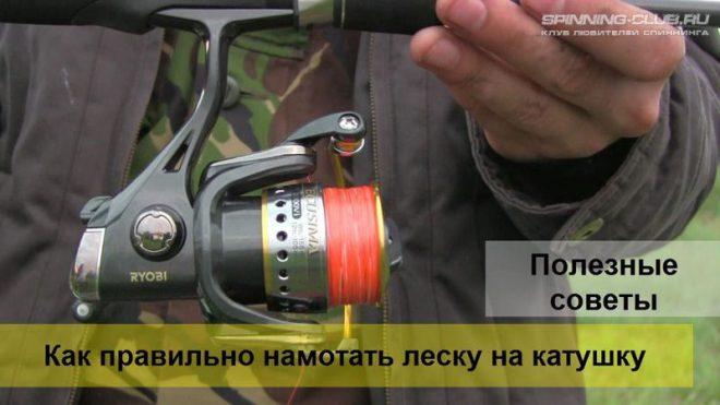 Как быстро и качественно намотать леску на катушку спиннинга?